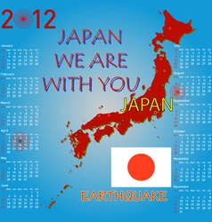 Calendar japan map with danger on an atomic power vector