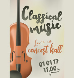 Design of a poster for a concert of classical vector
