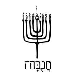 hanukkah a holiday poster vector image vector image