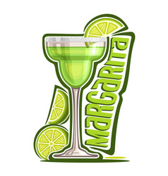 cocktail margarita vector image