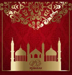 Decorative eid mubarak background vector