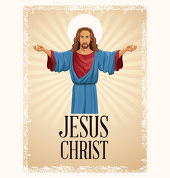 jesus christ religious catholic vector image