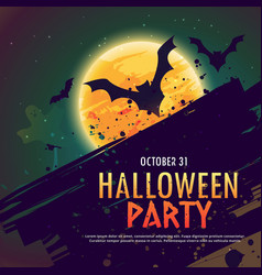 Halloween party invitation background with flying vector