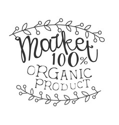 100 percent organic product market black and white vector