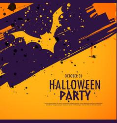 Halloween grunge style background vector