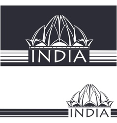 Lotus temple delhi india vector