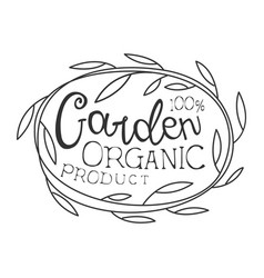 Garden organic product black and white promo sign vector
