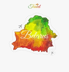 Travel around the world belarus watercolor map vector