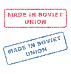 Made in soviet union textile stamps vector
