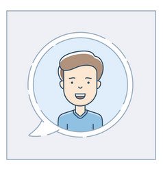 chat bubble with avatar vector image