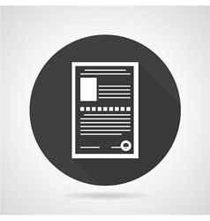 Paperwork black round icon vector
