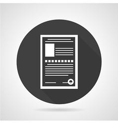 Paperwork black round icon vector image vector image
