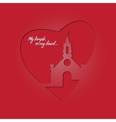 Temple in Heart vector image