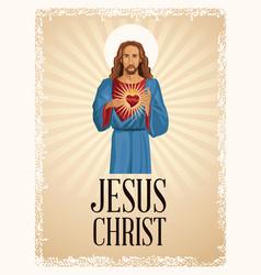 Jesus christ sacred heart christianity vector