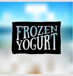 ice cream and frozen yogurt logo vector image