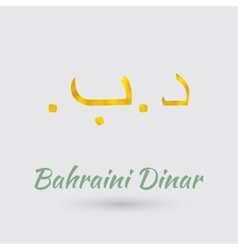 Golden Symbol of the Bahraini Dinar vector image vector image