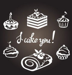 International cake day 20 july set cute cakes vector