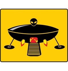 Bbq ufo grill vector