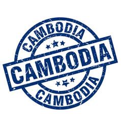 Cambodia blue round grunge stamp vector