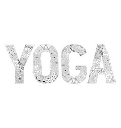 Word yoga for coloring decorative vector