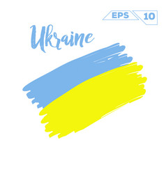 Ukraine flag brush strokes painted vector