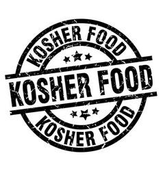 Kosher food round grunge black stamp vector