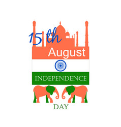 india independence day label vector image