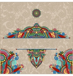 Invitation card with neat ethnic background royal vector