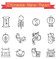 Icon of Chinese object collection vector image vector image
