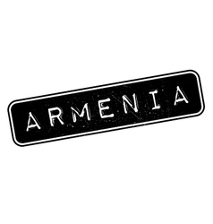Armenia rubber stamp vector