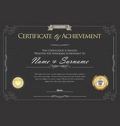 Certificate or diploma retro template 3 vector