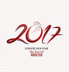 New year card The year of rooster vector image