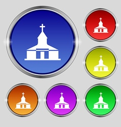 Church icon sign round symbol on bright colourful vector