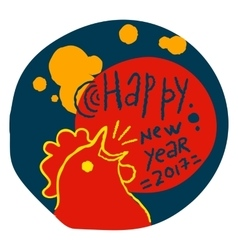 Chinese new year 2017 card vector