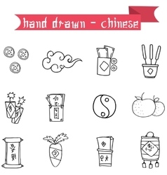 Object Chinese art of icons vector image