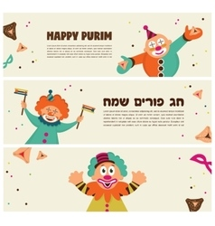 Purim banner template design jewih holiday vector