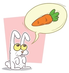 Cartoon cute little white rabbit with carrot vector image