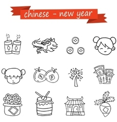 Collection of chinese icon hand draw vector