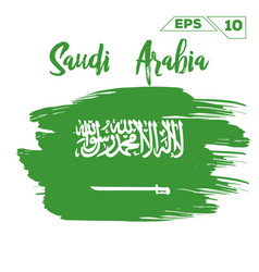 saudi arabia flag brush strokes painted vector image vector image