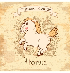 Vintage card with Chinese zodiac - Horse vector image