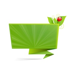 Green Origami With Leaf And Sunburst vector image