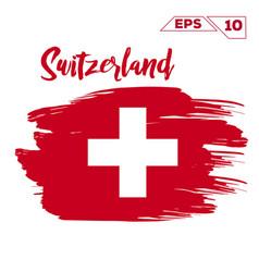 Switzerland flag brush strokes painted vector