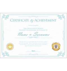 Certificate or diploma retro template 2 vector