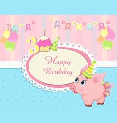 Baby birthday invitation vector