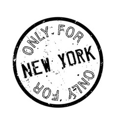 Only for new york rubber stamp vector