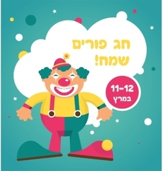 Purim template design jewih holiday vector