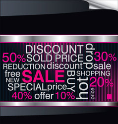 sale discount advertisement background vector image
