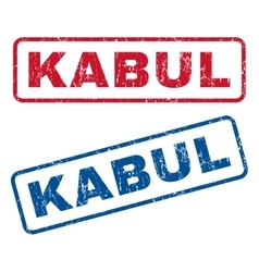 Kabul Rubber Stamps vector image vector image