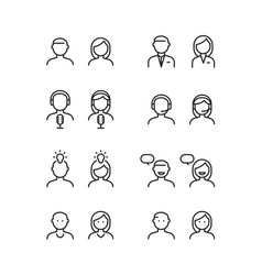icon people vector image vector image