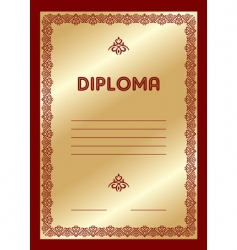 diploma vector image